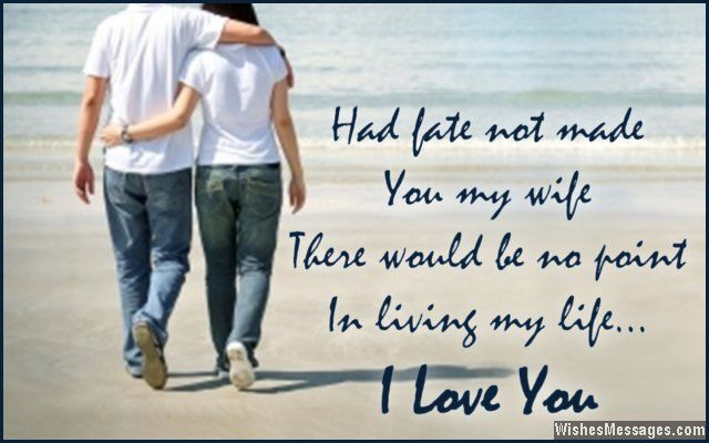 Romantic message from husband to wife