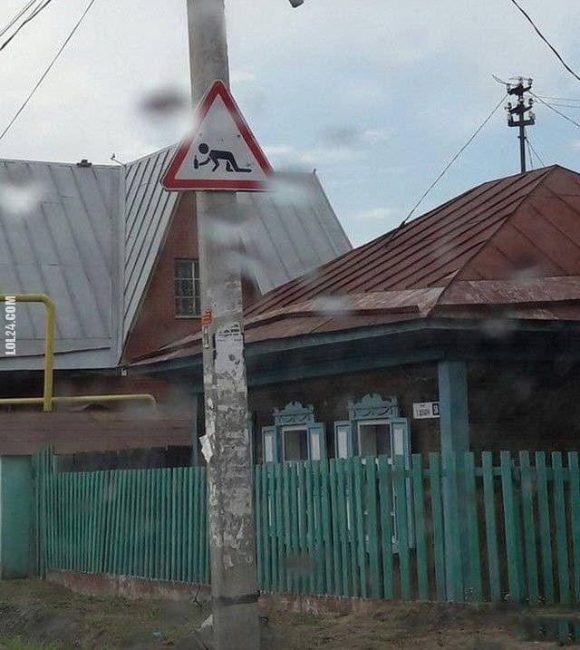 Znak drogowy w Rosji #Rosja #znak #drogowy #pijak