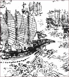 Zheng He - Wikipedia entry. I used the story of Zheng He when developing the idea of the emperor's navy.