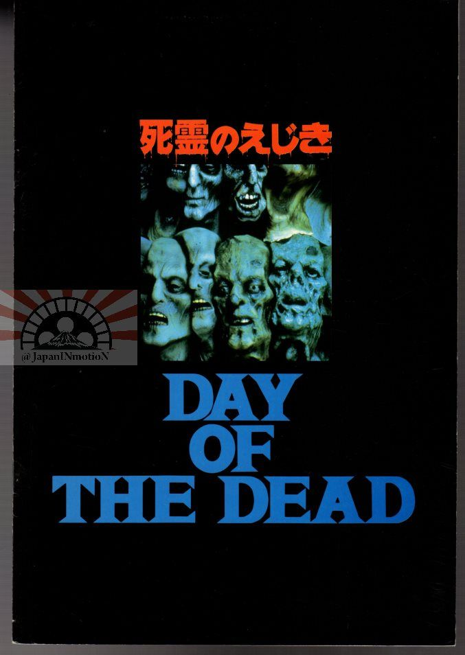 book of the dead japan