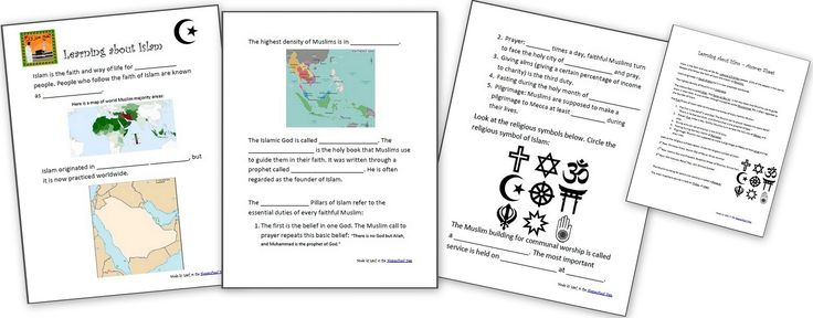 Learning About Islam – Free Worksheets and Resources for Kids - Homeschool Den