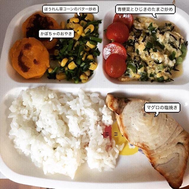 #幼児食 #夕食 #1歳4ヶ月 #めっちゃ食べる #ワンオペ育児 #ワーママ #肉 より#魚 派