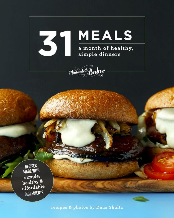 Friends, we have exciting news to share! We are launching a NEW + IMPROVED version of 31 Meals eCookbook! 31 Meals is a digital cookbook with resources to help you make dinner simple, affordable, and delicious. buy now – $29   WHAT'S NEW + IMPROVED? Now 100% plant-based! NEW slick design NEW vibrant photos NEW resources section Updated meal plans …