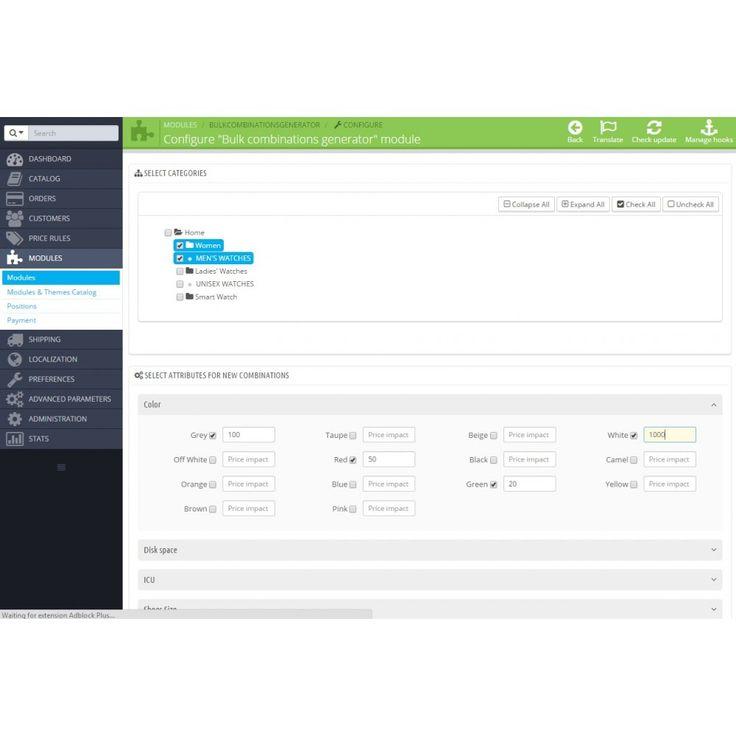 module - Управление контентом - Bulk combinations generator - 1