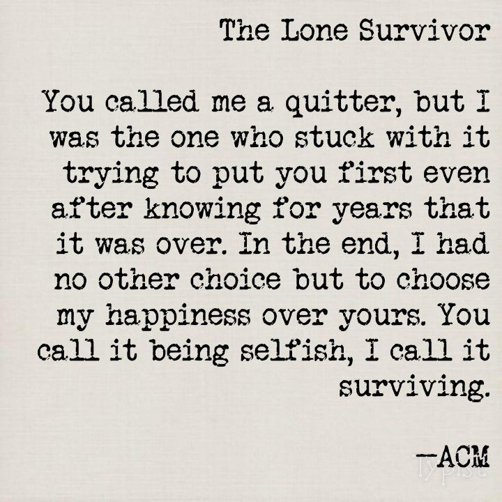 Poetry by ACM: The Lone Survivor