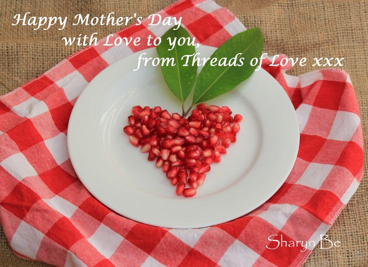 A pomegranate heart