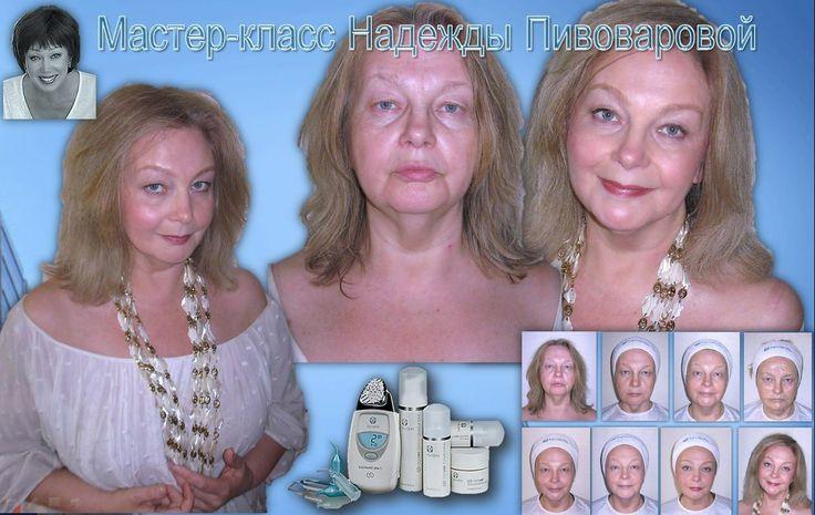 Мой авторский анти-возрастной косметический мастер-класс по технологии AgeLoc для Радамировой Татьяны, 64 года, Москва