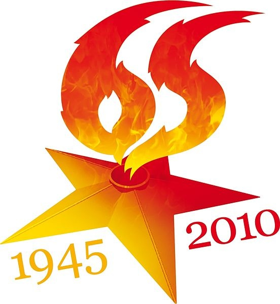 Emblem of the 65th Anniversary Victory Day celebrations in Russia