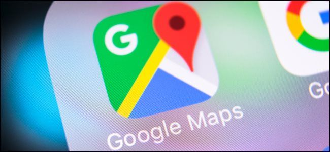 مرحبا أنا تقنية كيف ترى و تعرف إن كان المتجر مزدحم مع خرائط جوجل Custom Google Map Google Maps Google