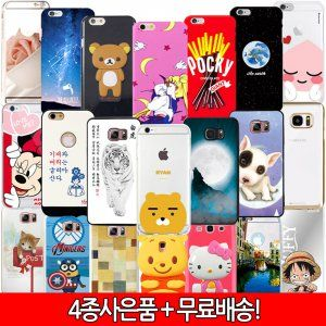 Diary Case, hub clutch for smart phones - Korean Online Shopping, 11Street