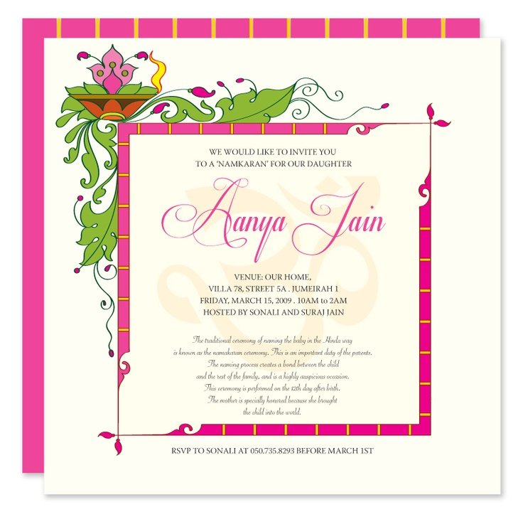 Hindu naming ceremony invitation