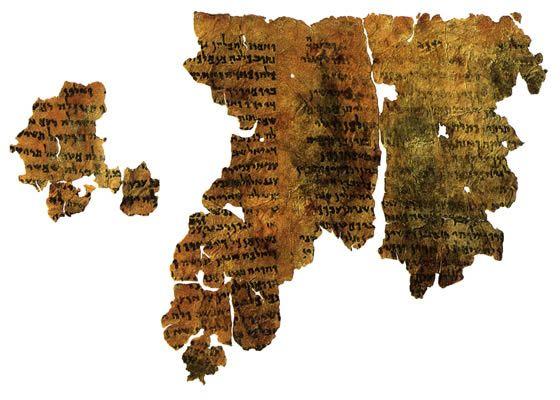 Fragmento del libro de Enoch en los manuscritos del Mar Muerto.