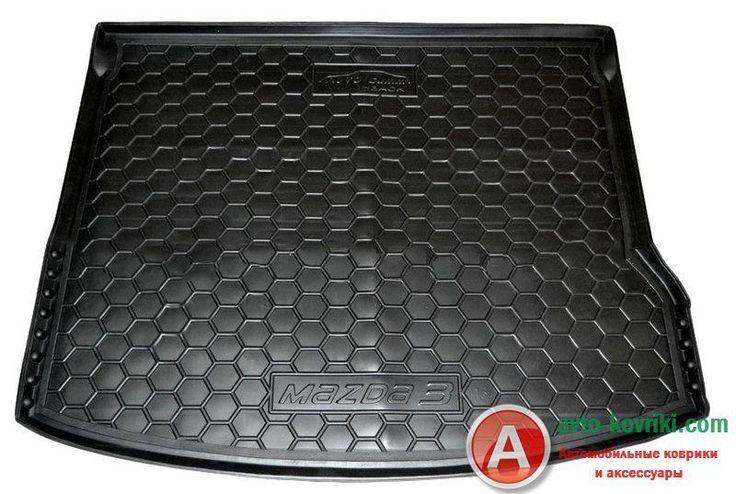 Модельный резиновый коврик в багажник для Mazda 3 2013- хетчбэк  от Auto Gumm