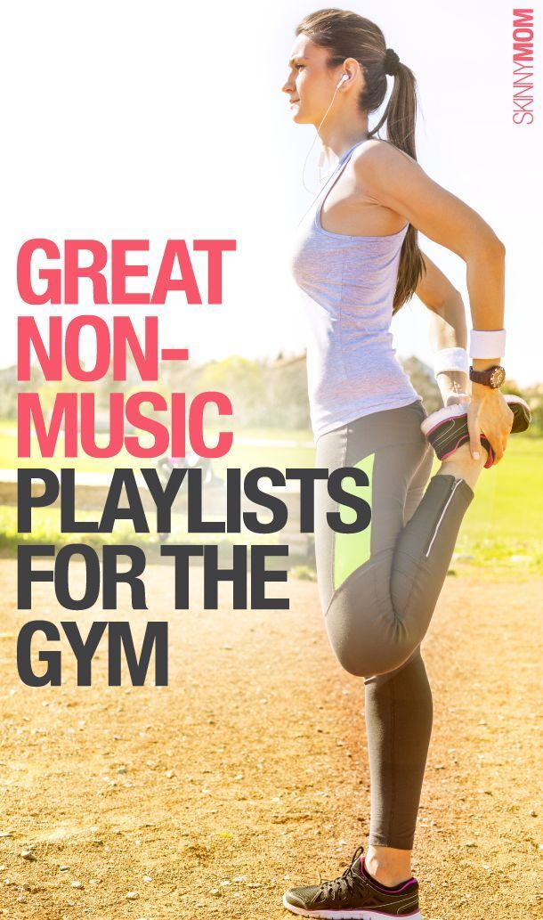 Tired of music jams? Try this playlist instead.