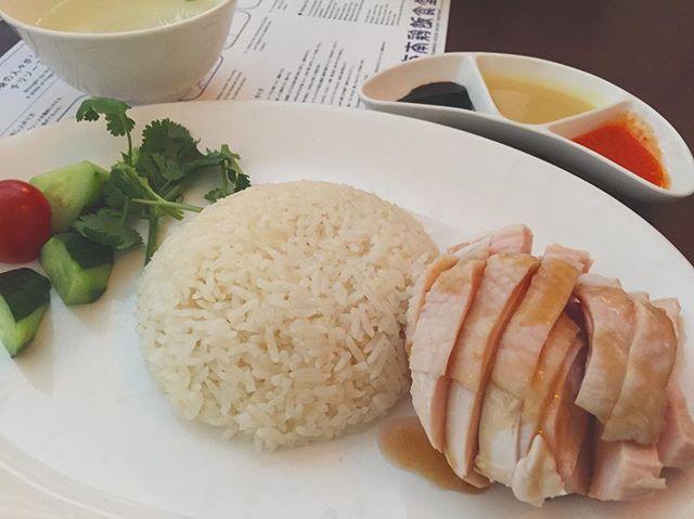 #いつかのランチ  #チキンライス #🍗 #東京#恵比寿#ランチ#シンガポール#料理#肉#スープ#調味料#鶏肉#chicken#rice#lunch#food#soup#singapore#tokyo#ebisu#delicious#love#amazing#海南鶏飯食堂#🇸🇬