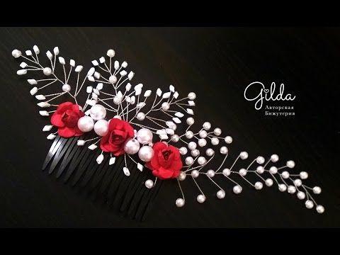 Как сделать праздничный красно-белый гребень для волос своими руками - Влог Gilda - YouTube