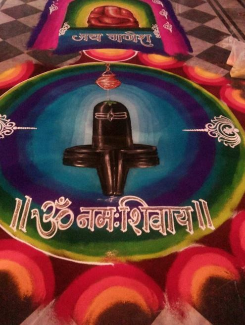Rangoli Designs for Mahashivaratri