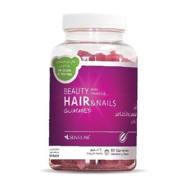 Beauty Gummies Hair And Nails 60 Pics In 2021 Hair And Nails Best Hair Growth Vitamins Vitamins For Hair Growth