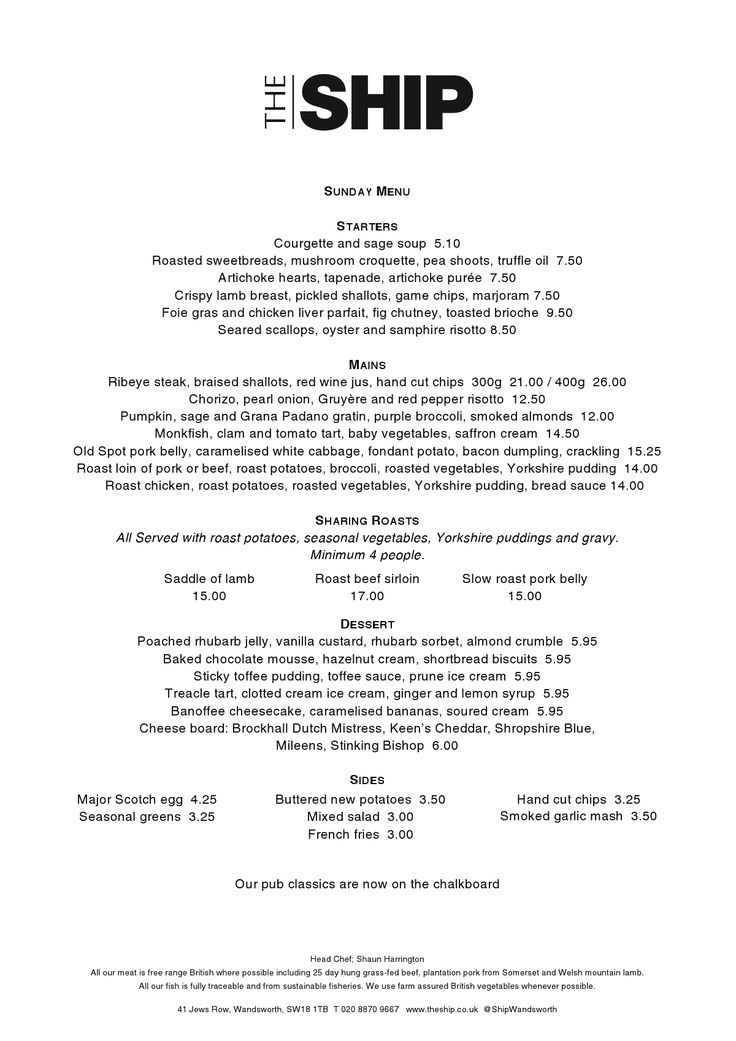 Gastro Pub Menu Bar Classic u0027 PUB u0027 Grub u003d Simply The Best - seasonal chef sample resume