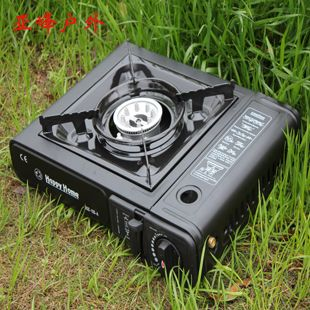 342 Best Camping Stove Reviews Images On Pinterest