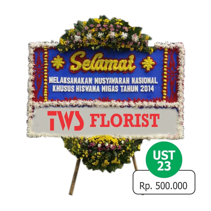 Toko Jual Bunga Ucapan Selamat Di Bantar Gebang - http://www.tokobungadibekasi.com/toko-jual-bunga-ucapan-selamat-di-bantar-gebang/