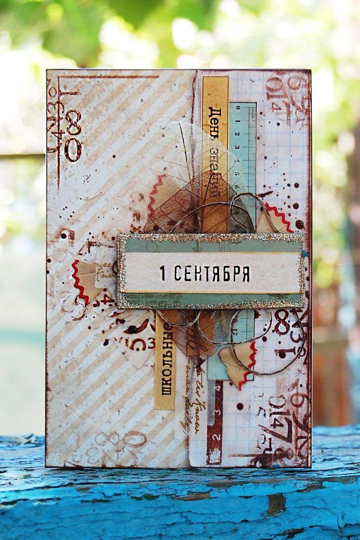 """Блог Scrapberry's. Бумага из коллекции """"Ретро"""", бумага и чипборд из коллекции """"Школьные страницы"""", бумажный скотч, скелетированные листочки - все ScrapBerry's."""