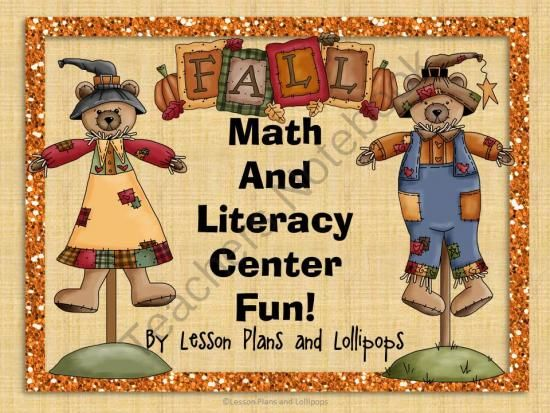 Fall Math and Literacy Center Fun! from Lesson Plans Lollipops on TeachersNotebook.com (111 pages)  - Do your students need practice with numbers and letters?  How about rhymes and syllables?  If so, then this is the center packet you need!  This packet contains 6 literacy activities, 7 math activities and a bonus graphic organizer.  Here is what is insid