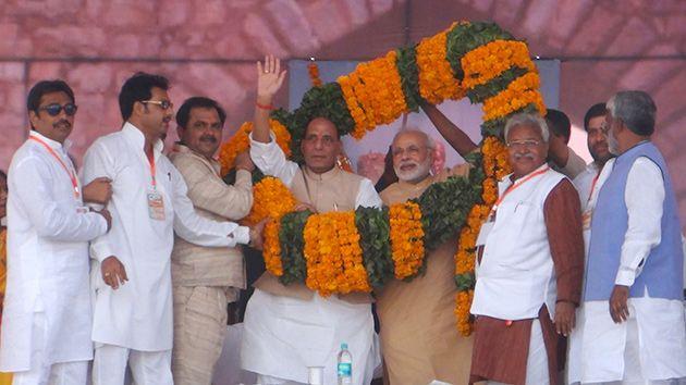 Shri Narendra Modi Addresses Huge BJP Rally in Jhansi.