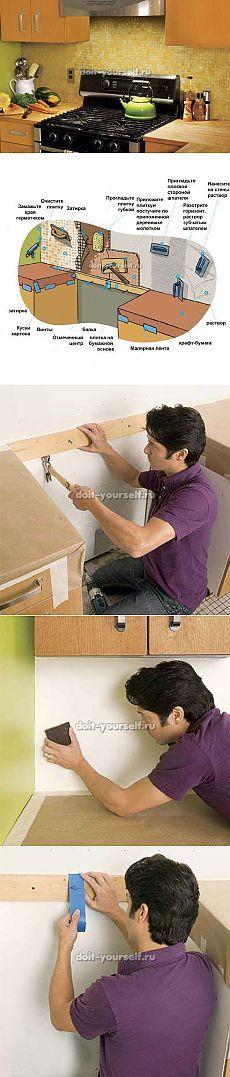 Делаем фартук для кухни своими руками из плитки | Своими руками