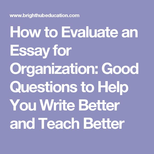 better teaching through provocation essay Essay uk offers professional custom essay writing, dissertation writing and coursework writing service our work is high quality, plagiarism-free and delivered on time essay uk is a trading name of student academic services limited , a company registered in england and wales under company number 08866484.