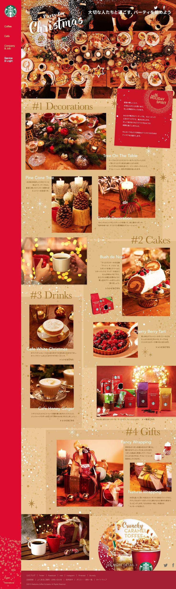 [季節のコーヒー] Party for Christmas パーティを始めよう|スターバックス コーヒー ジャパン