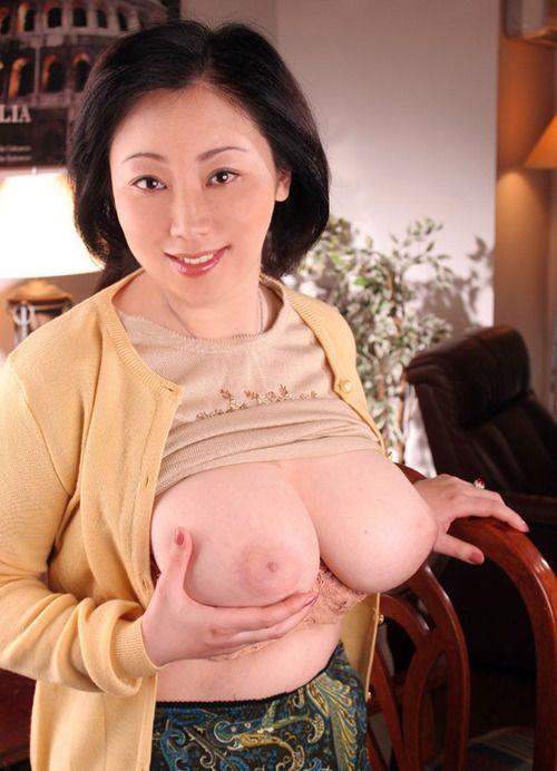 Hot milfs asian
