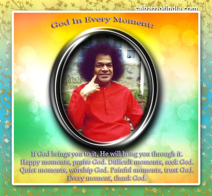 Sri Sathya Sai Baba ...  God in Every Moment....
