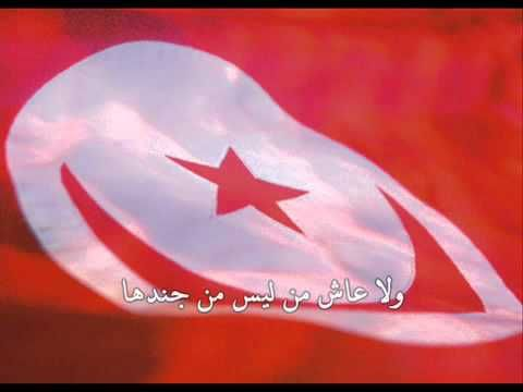 Nationalhymne - Tunesien - Humat al-hima