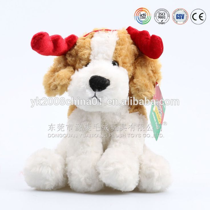 Cute soft toy stuffed bearded collie #Border Collie, #For Sale