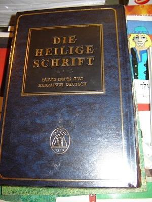 Hebrew - German Sinai Bilingual Old Testament Large / Die Heilige Schrift / Hebraisch - Deutsch / Edition Sinai ISRAEL