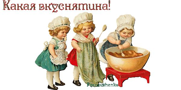 Шоколадно-ореховая паста. Готовится моментально, вкус потрясающий. Отлично подходит в качестве начинки для тортов, домашних вафель, блинчиков, и эклеров.ИНГРЕДИЕНТЫСливочное масло – 125 гр.Шоколад мол...