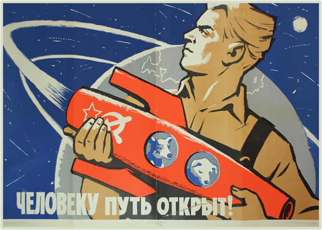 Soviet Space Poster Series at  http://www.wired.com/wiredscience/2012/04/russian-space-posters-auction/