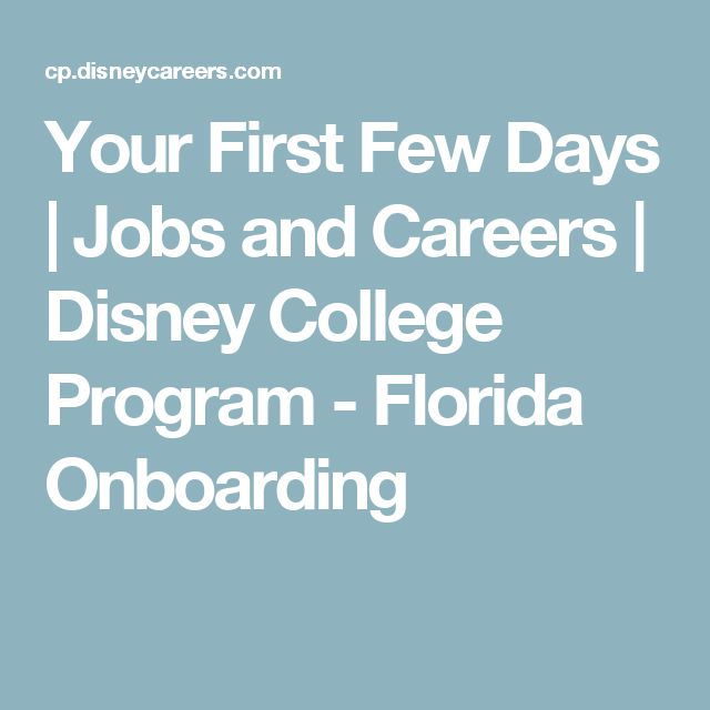 Your First Few Days | Jobs and Careers | Disney College Program - Florida Onboarding
