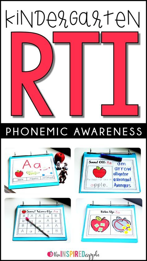 Here's a great resource for helping your kindergarten and first grade students develop phonemic awareness and further their letter-sound correspondence! This is a go-to for teachers for RTI and is simple and easy to add into your intervention time.