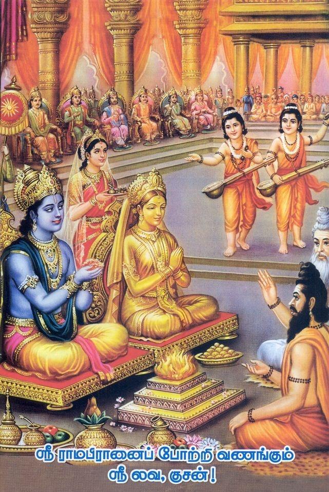 Rama, Lava & Kusha