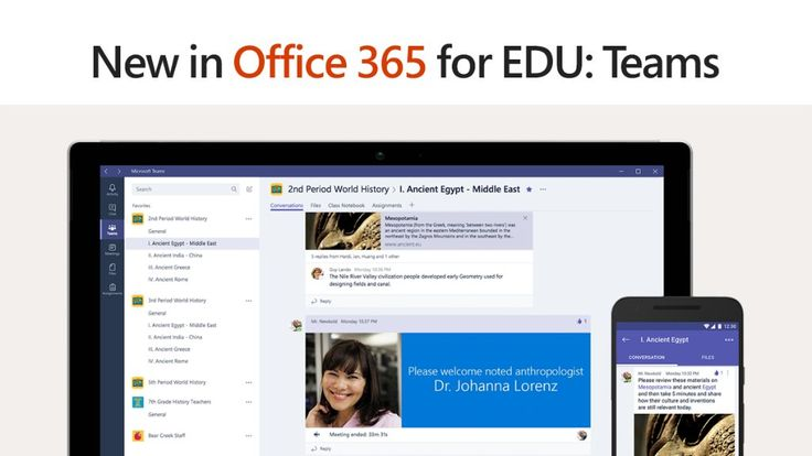 Microsoft Teams is a chat-based workspace in Office 365 that integrates all the people, content, and tools your team needs to be more engaged and effective. Back in March, Microsoft announced the global availability of Microsoft Teams. Microsoft today announced the availability of Microsoft Teams for Office 365 Education customers. Microsoft is also including new …