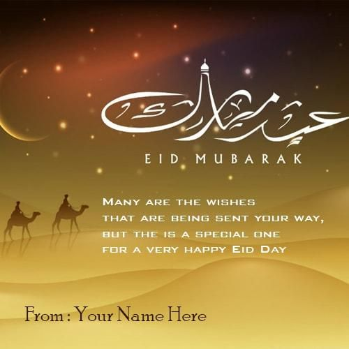 11 best eid mubarak images on pinterest a letter being a writer create my name eid ul fitr wishes and eid mubarak greeting cardwrite your name m4hsunfo