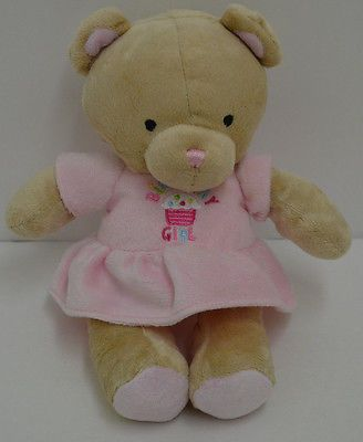 """Carters #birthday girl teddy #plush bear pink cupcake #dress lovey bean bag 9"""" 20,  View more on the LINK: http://www.zeppy.io/product/gb/2/331527087904/"""