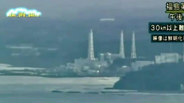 ژاپن Japan.2016 #ufo#alien#ovni#nasa #area51 #ufosighting  #ufos#aliens#ovnis#ufology #alienufo