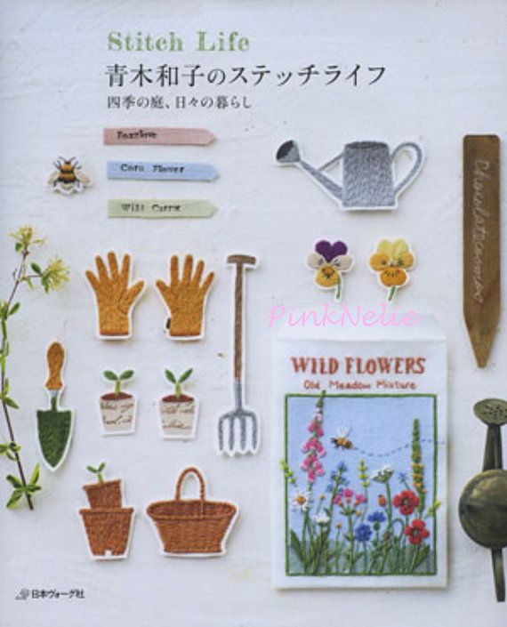 Kazuko Aoki Stitch Life Japanese Craft Book by PinkNelie on Etsy