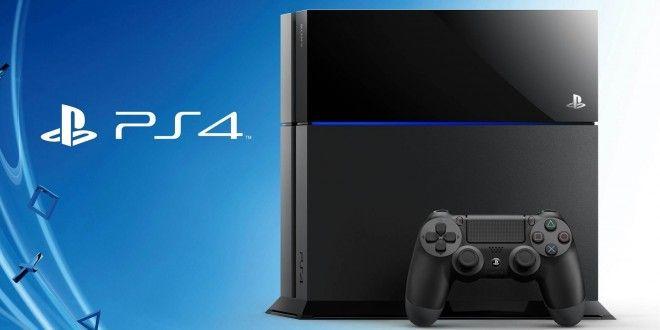 WIN a Playstation 4! | PixelVulturePixelVulture