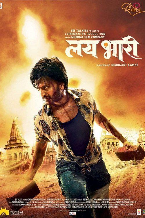 Watch Lai Bhaari Full-Movie