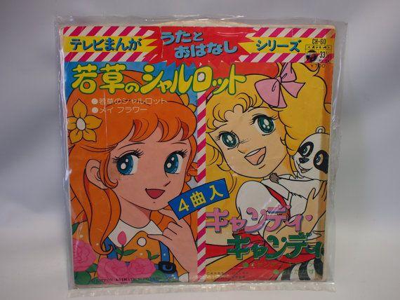 1978 Vintage Wakakusa no Charlotte & Candy Candy by foundinjapan, ¥2000