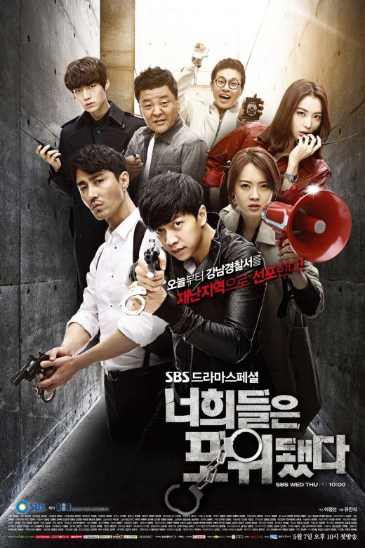 You're All Surrounded (2014, SBS). Starring Lee Seung-gi, Cha Seung-won, Go Ara, Ahn Jae-hyeon, Sung Ji-ru, Park Jung-min, Oh Yoon-ah,	Seo Yi-sook. Airs Wednesdays and Thursdays at 9:55 p.m. (2 eps/week) [Info via Asian Wiki]